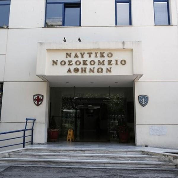 Νοσοκομειακή περίθαλψη στο ΝΝΑ για τα ανασφάλιστα παιδιά των αποστράτων του Λ.Σ.