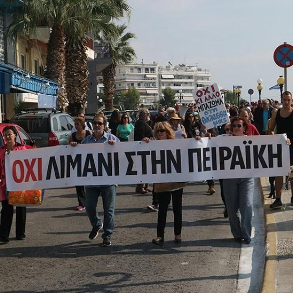 Σήμερα στο Δημοτικό Συμβούλιο οι Ενεργοί Πολίτες της Πειραϊκής