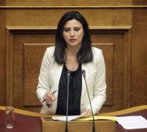 Αναφορά στη Βουλή για τις ελλείψεις καθηγητών στο Γυμνάσιο Αιαντείου Σαλαμίνας