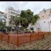 ΝΙΚΑΙΑ:Καινούρια παιδική χαρά στην οδό Πλάτωνος