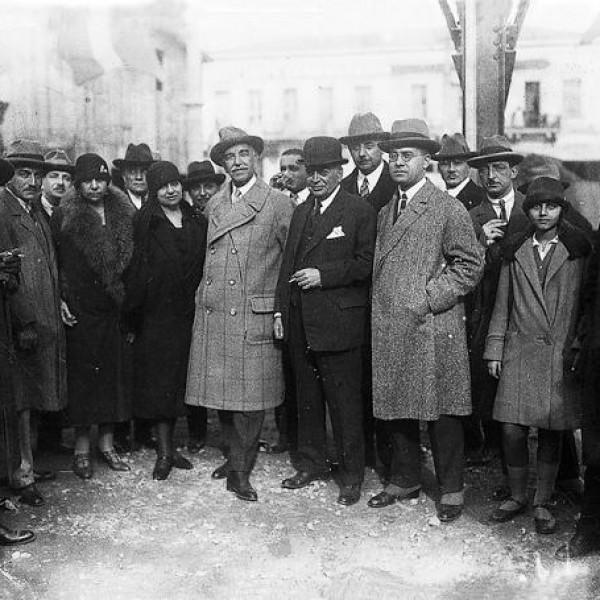 Οι Δημοτικές Εκλογές του 1934