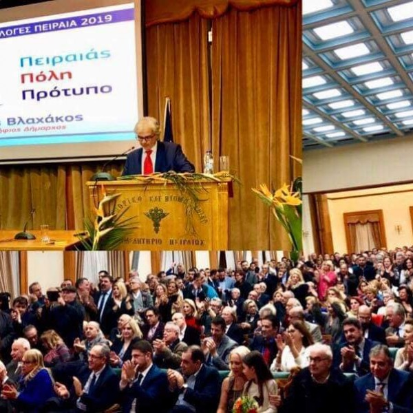 Νίκος Βλαχάκος: Δεδομένα και στεγανά δεν υπάρχουν στον Πειραιά