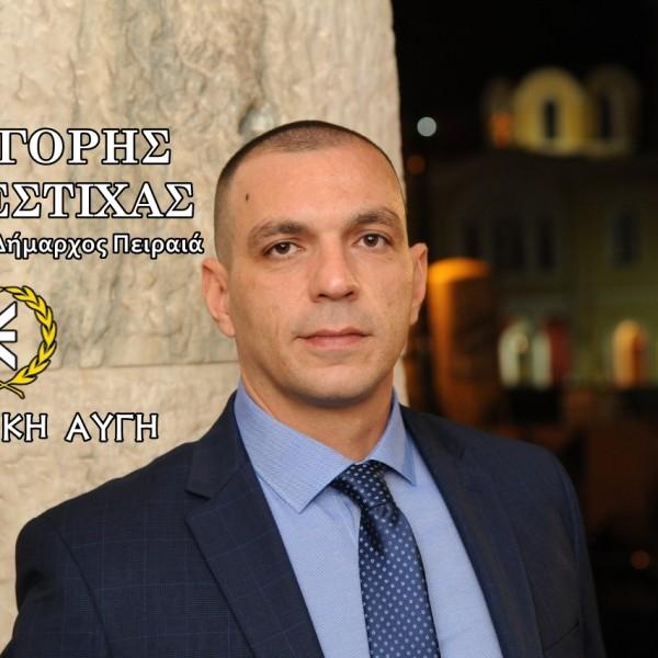 Οι «δημοκράτες» εξαφάνισαν τον Γρηγόρη Δεμέστιχα από δημοσκόπηση!