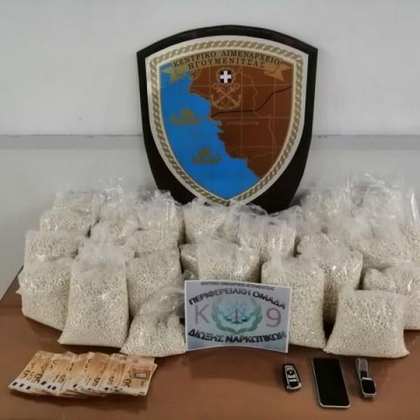 Σύλληψη αλλοδαπού για κατοχή 369.545 δισκίων «CAPTAGON» στην Ηγουμενίτσα