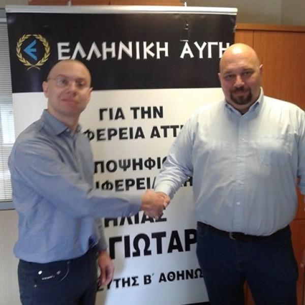 "Eυστάθιος Τριτσαρώλης: ""Γιατί συμμετέχω στο ψηφοδέλτιο της Ελληνικής Αυγής για την Αττική"""