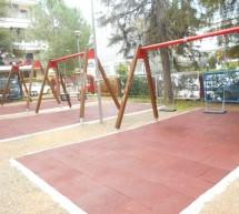 Κερατσίνι-Δραπετσώνα: Ανοιχτές οι παιδικές χαρές