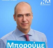 Χριστόφορος Μπουτσικάκης: Θα διατηρήσουμε ενεργό το δικαίωμα του βέτο για τα Σκόπια στην ΕΕ