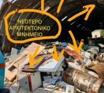 Ετοιμόρροπο τολ – χωματερή στην αυλή του Γενικού Κρατικού Νοσοκομείου Νίκαιας