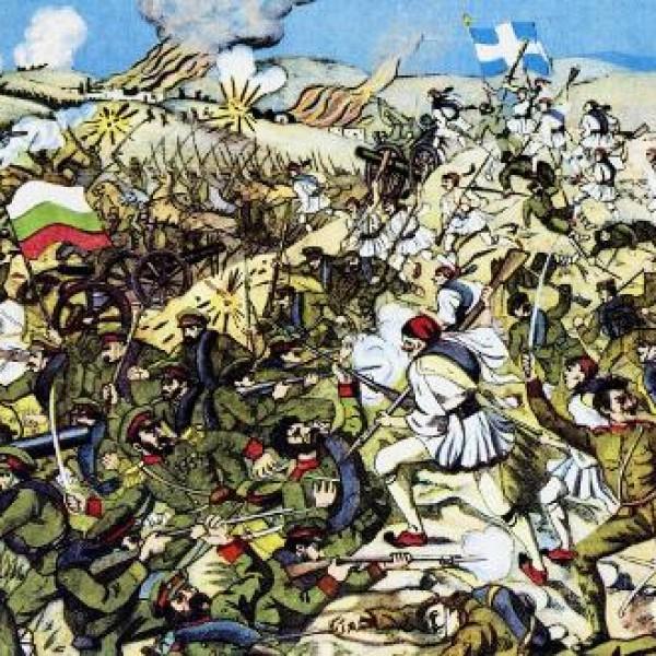 Σαν σήμερα άρχισε ο Β' Βαλκανικός Πόλεμος