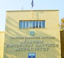 Γιάννης Πλακιωτάκης:Δε χάνεται το εξάμηνο στις Ακαδημίες Εμπορικού Ναυτικού