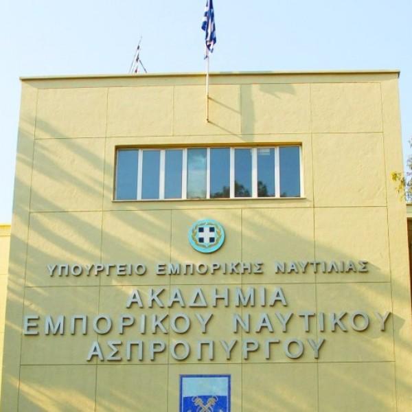 """ΣΥΡΙΖΑ: """"Οι παρεμβάσεις μας για την αναβάθμιση της Ναυτικής Εκπαίδευσης"""""""