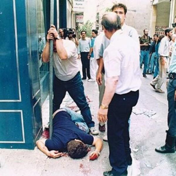 Σαν σήμερα η 17 Νοέμβρη σκότωσε τον Θάνο Αξαρλιάν