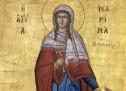 Aγία Μαρίνα, η Μεγαλομάρτυς της Ορθόδοξης Εκκλησίας