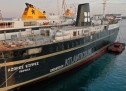 """ΠΕΜΕΝ: """"Παρέμβαση Πλακιωτάκη για να μην απολυθούν οι ναυτεργάτες του ΑΖORES EXPRESS"""""""