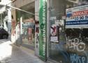 Το διαδικτυακό εμπόριο απειλεί τα καταστήματα