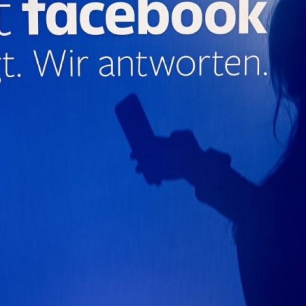 Τρομακτικό: Το Facebook επιδιώκει πλέον να διαβάζει το μυαλό μας και να αντλεί νέα δεδομένα