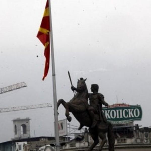 Σκόπια: Μπήκε αλλά… ξηλώθηκε πινακίδα για τον Ελληνα Μέγα Αλέξανδρο