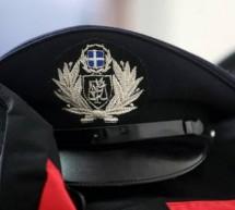 Προσλήψεις από τη Σχολή Αστυφυλάκων της ΕΛ.ΑΣ.