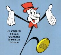 Σαν σήμερα, το 1952, πρωτοεμφανίστηκε ο Τιραμόλα