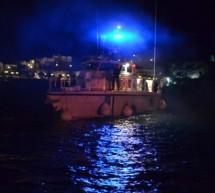 Δύο νεκροί από σύγκρουση σκαφών κοντά στο Πόρτο Χέλι