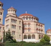 Μονή Αγ. Νεκταρίου Αιγίνης: Παραιτήθηκε για λόγους υγείας η Ηγουμένη Μοναχή Θεοδοσία
