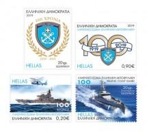 Γραμματόσημα για τα 100 χρόνια του Λιμενικού Σώματος