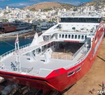 Νέο ferry στη γραμμή Πέραμα-Παλούκια