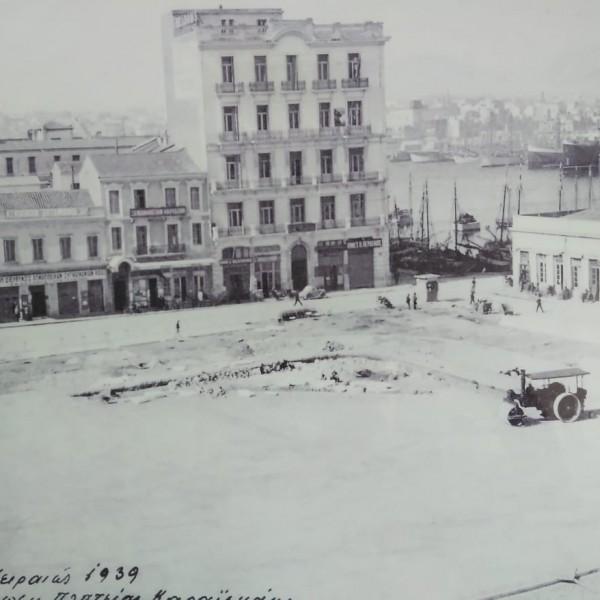 Πειραιάς 1939: Διαμόρφωση πλατείας Καραϊσκάκη στο λιμάνι