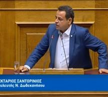 Εξηγήσεις για την τρίμηνη καθυστέρηση στις πληρωμές του Μεταφορικού Ισοδύναμου ζητά ο Ν. Σαντορινιός