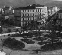 Σαν σήμερα πήρε το όνομά της η πλατεία Ομονοίας