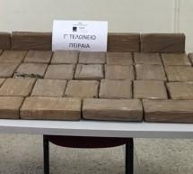 700 κιλά κοκαΐνη μέσα σε φορτίο με μπανάνες στον Σ.ΕΜΠΟ Πειραιά