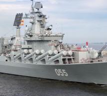 """Στον Πειραιά το ρωσικό καταδρομικό πλοίο """"Στρατάρχης Ουστίνοφ"""""""