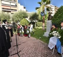 Εκδήλωση Μνήμης για τον Στρατηγό Νικηταράστον Πειραιά
