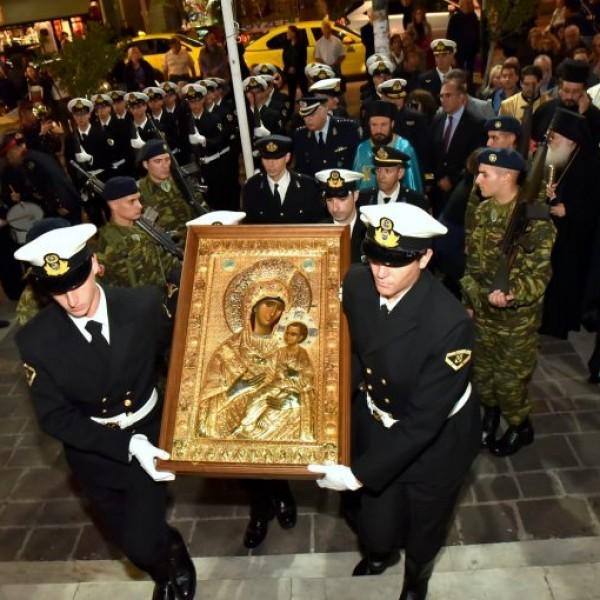 Ο Πειραιάς υποδέχθηκε την εικόνα της Παναγίας της Βηματάρισσας