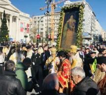 Ο Πειραιάς τιμά τον Πολιούχο του Αγιο Σπυρίδωνα