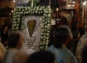Aίγινα: Το πρόγραμμα εορτασμού του Αγ. Διονυσίου