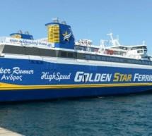 Εγκρίθηκαν τα δρομολόγια των Golden Star Ferries και Fast Ferries