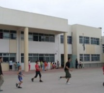 Χωρίς επιστημονικό προσωπικό το 1ο Ειδικό Σχολείο στα Καμίνια