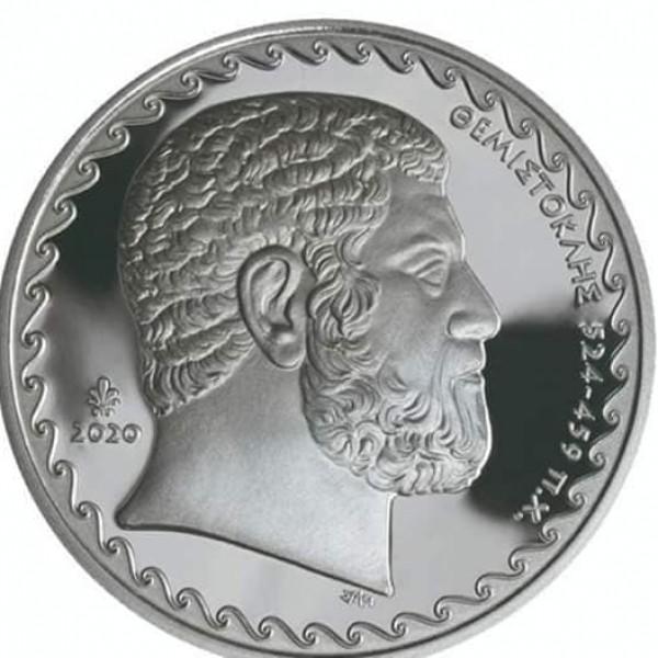 Επετειακό νόμισμα για τη Ναυμαχία της Σαλαμίνας