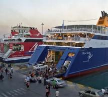 Με μάσκες και θερμομέτρηση οι μετακινήσεις με τα πλοία