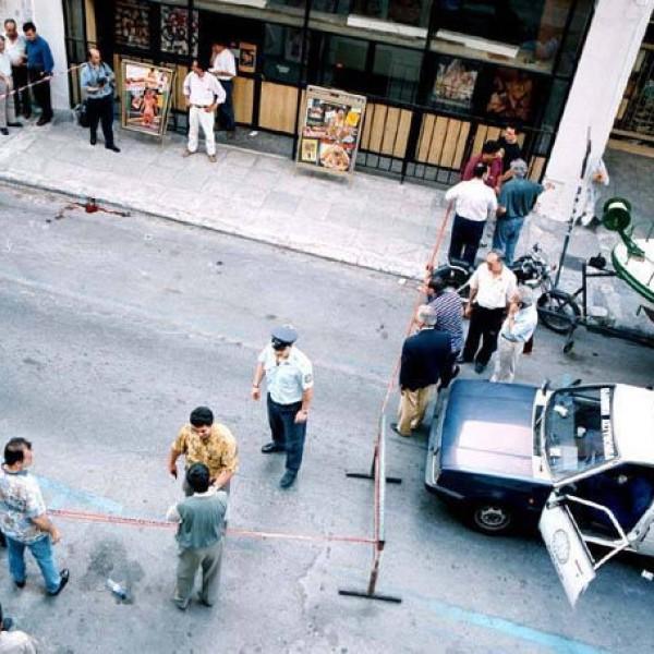 Σαν σήμερα η δολοφονία του Κώστα Περατικού στον Πειραιά