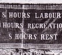 Πρωτομαγιά: Απεργία και όχι αργία