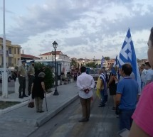 Μυτιλήνη: Χωρίς άγημα πλέον και στρατιωτική μπάντα η υποστολή της Σημαίας