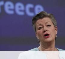 Λάθος η απόφαση να αποσυρθεί η αναστολή του ασύλου: Γιατί; Επειδή έτσι θέλει μια Ευρωπαία Επιτρόπος;