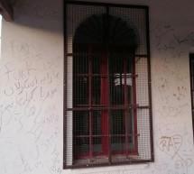 Μόρια: Γράφουν βρισιές μέσα στις Εκκλησίες! Απών το κράτος στη Λέσβο