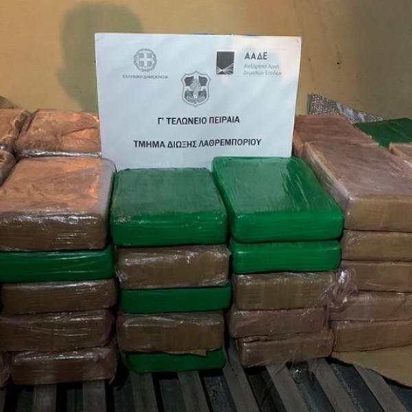 70 κιλά κοκαΐνης μέσα σε κοντέινερ που μετέφερε μπανάνες