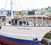 ΟΛΠ: Δεξαμενισμός του πλωτού μουσείου «Θαλής ο Μιλήσιος»