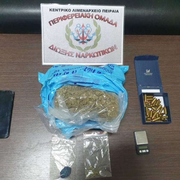Πειραιάς: Σύλληψη 28χρονου αλλοδαπού για ναρκωτικά
