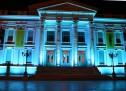 Πειραιάς: Συμβολική φωταγώγηση του Δημοτικού Θεάτρου για τη δυσλεξία