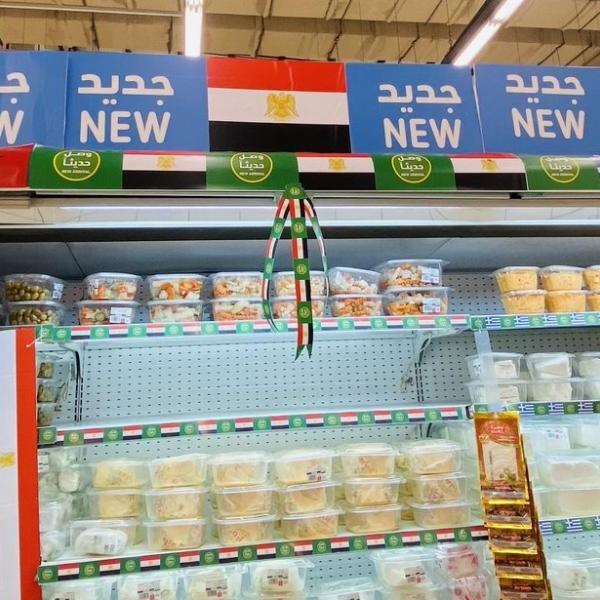Οι Σαουδάραβες αντικαθιστούν τα τουρκικά με ελληνικά προϊόντα